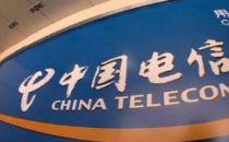 中国电信5G+视频数智化交互 为全国两会保驾护航