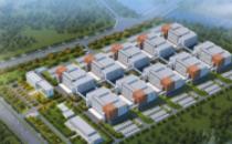成都东部新区15个重大项目集中开工!阿里云数据中心来了