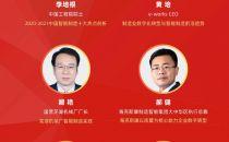 e-works 牛年首场盛会,在北京与您有约!