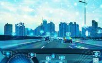 中国联通携联想发布业界首个5G+MEC车联网解决方案