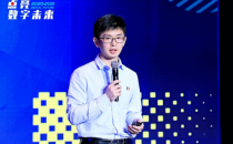 数澜科技联合创始人江敏:数据中台驱动下的企业创新升级
