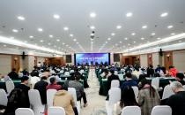 创新网络基础设施,赋能行业数字未来——中国联通举办CUBE-Net 3.0网络创新技术论坛