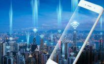 中国联通李彤:截止2020年底电联共建38万个基站 节省成本超760亿元