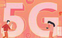 终端已经成为5G发展的重大障碍