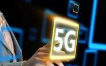 5G思考:5G基础标准可满足大多数应用需求