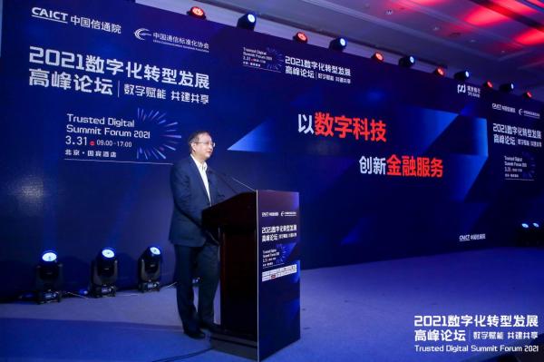 上海浦东发展银行行长潘卫东