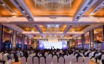 2021中国国际大数据大会在京圆满召开