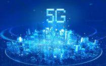 中国信通院联合中兴通讯成立联合实验室 发布首个5G消息平台标准