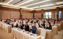 中兴通讯成功举办首届5G赋能数字经济发展论坛