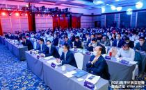 刘烈宏:我国已经建成了全球规模最大的光纤网络和4G网络
