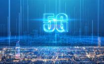 5G基站越来越多,它的辐射到底有多大?