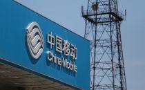 中国移动哈尔滨数据中心二期今年10月投入运营