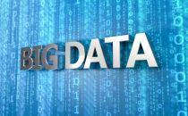 大数据发展前景:大数据未来竟是这样?