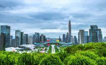 深圳市龙华区将以区块链等为支撑建设数字经济先行区