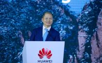 徐直军透露华为未来五大关键战略 重新定义5.5G,打造基于鸿蒙OS生态
