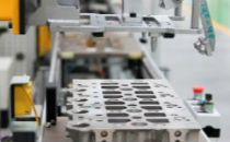 工信部:2025年规模以上制造业企业基本普及数字化