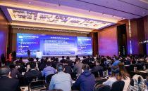 """2021年中国云网智联大会在京开幕 共议""""云网智联,助力数智创新"""""""