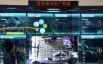 首个国家级生猪大数据中心在重庆建立