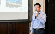 中国信通院田辉:IPv6+是数字化转型的关键基础设施