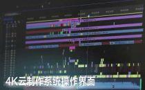 """""""姐姐2""""收官背后!华为云加速音视频行业创新"""