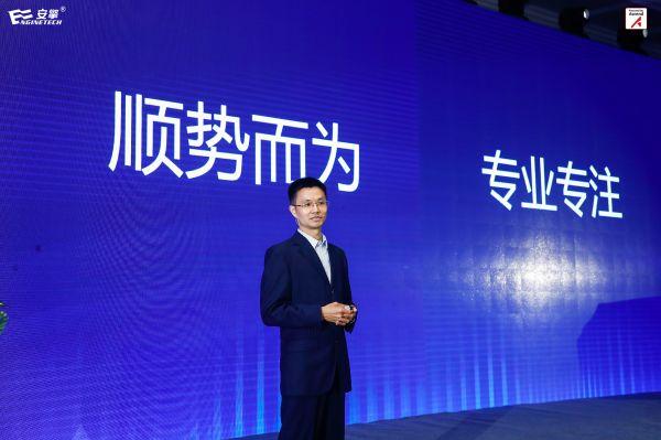 安擎(天津)计算机有限公司市场总监陈盛才