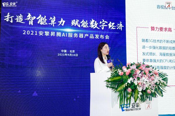 人民中科(山东)智能技术有限公司市场营销总监康萌