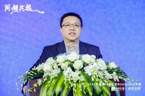中信网络董事、应通科技副董事长兼CEO焦刚