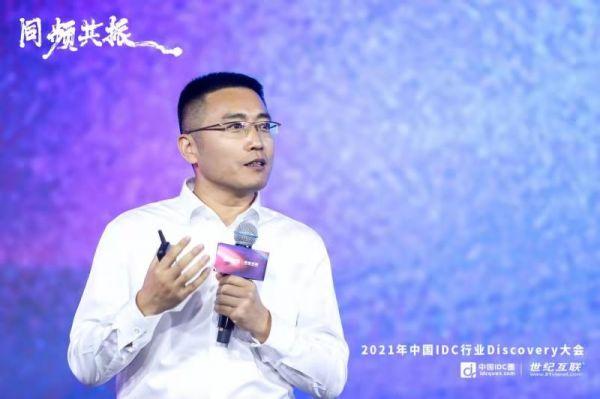 世纪互联高级副总裁朱华
