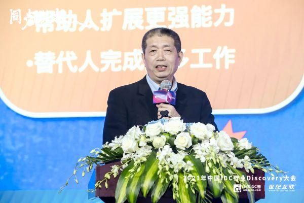 维谛技术中国区技术服务及软件事业部副总裁丁麒钢