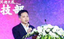 【Discovery大会】潘竹:光大银行智能运维建设分享