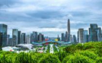 深圳:推动5G模组大规模行业应用