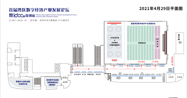 深圳站29日平面图