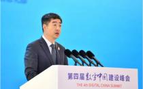 """华为亮相第四届数字中国建设峰会,以""""懂行""""共筑城市智能体"""