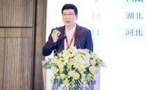 【IDCC2021深圳站】万国数据汪琪:数据中心助力湾区打造全球数字经济发展高地