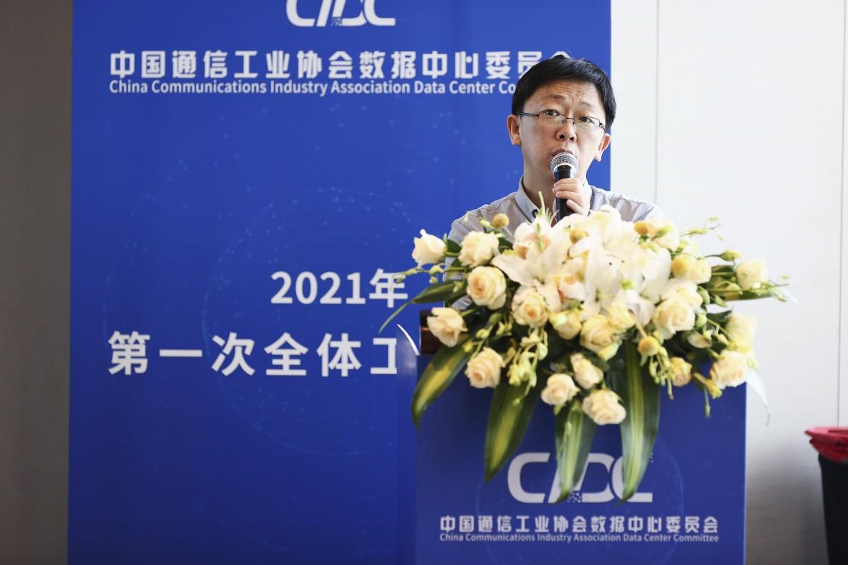 中科合盈運維中心總經理王建新進行發言