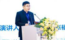【IDCC2021深圳站】《2020-2021全国及重点区域IDC市场研究报告》解读