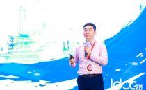 【IDCC2021深圳站】华为数字能源总工程师张广河:数据中心技术创新的商业价值