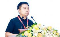【IDCC2021深圳站】阿里云炽平:数据中心液冷技术创新及产业化