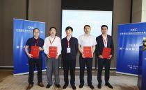 中科合盈徐锐正式受聘中国通信工业协会数据中心委员会 并参与数据中心标准立项