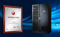 """台达Ultron DPS 300-1500 kVA系列UPS 荣获 IT168""""2020年度技术卓越奖"""""""