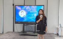 2021 网络安全大咖行首场活动圆满落幕