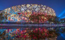 北京市摸排数据中心挖矿情况