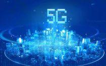 全球共有133个国家、435家运营商投资5G