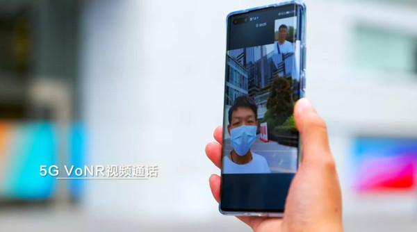 中国联通成5G商用VoNR语音方案升级 商用成熟度迈出关键一步