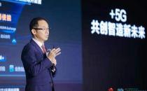 华为丁耘:今年是5GtoB商用元年,望点亮1000座5G智慧工厂