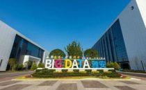 """中国·雅安大数据产业园获""""绿色数据中心等级评估""""最高等级""""白金"""""""