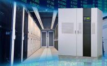 台达工业级UPS协助农商银行系统升级改造