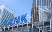 都第五大生产要素了,银行的大数据生意为啥还这么难做?