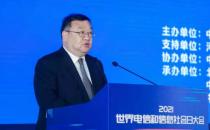 中国电信上官亚非:加快5G高质量发展,推动产业数字化转型