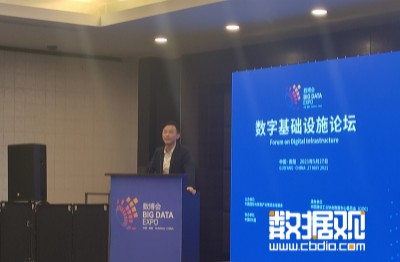 盘石董事局主席,盘石全球数字经济平台创始人 田宁